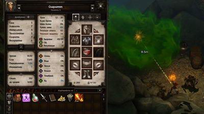 Divinity: Original Sin  Walkthrough of game (gamesisart ru)