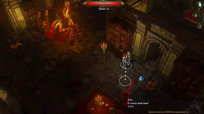 http://gamesisart.ru/images/screens/Divinity_Original_Sin/Divinity_Act_8_6.jpg