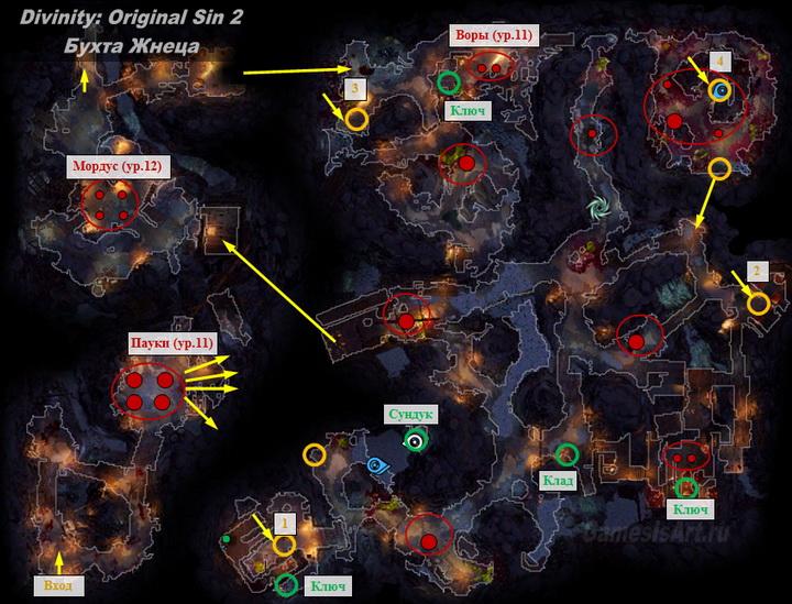 Divinity Original Sin 2. Карта: Бухта Жнеца