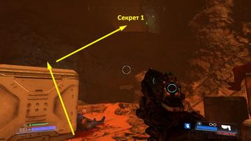 Doom 2016 прохождение 3 уровня