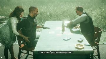 Far Cry 5. Урок