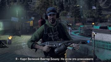 Far Cry 5. Гори, гори ясно