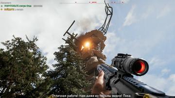 Far Cry 5. Лжепророк