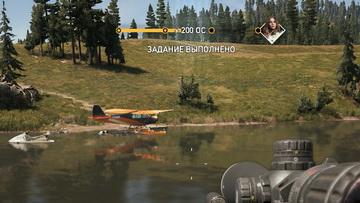 Far Cry 5. Вооруженный конвой у реки