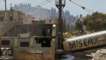 Far Cry 5. Спасение