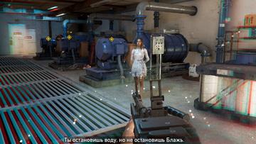 Far Cry 5. Закон о чистой воде