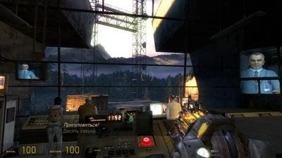 скачать игру Half Life 2 часть 2 - фото 9