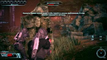 Mass Effect. Иден Прайм