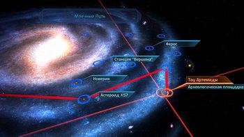 Mass Effect. Найдите Лиару