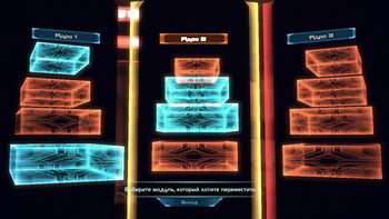 Mass Effect. Вершина 15. Головоломка