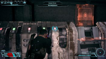 Mass Effect. Экзо-Гени