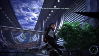 Mass Effect. Цитадель