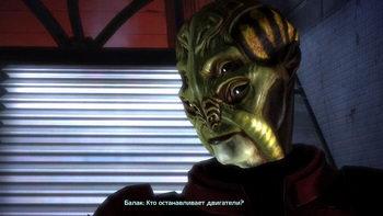 Mass Effect. Гибель с небес