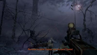 Metro 2033. Башня