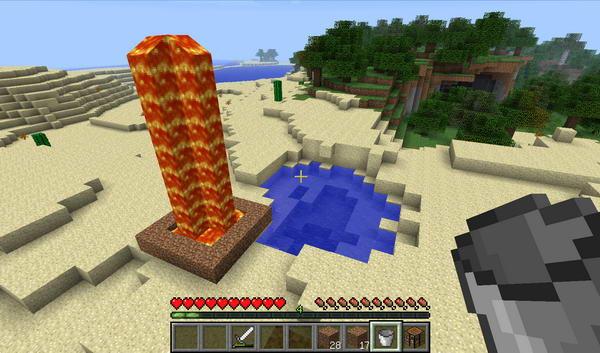 Ориентирование c помощью башни лавы