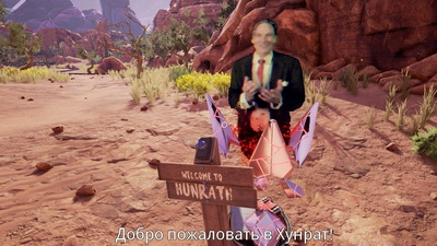 Obduction. 1. Мир Хунрат (пустыня)