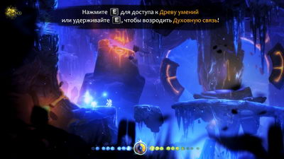 Ori and the Blind Forest. Руины Форлорна