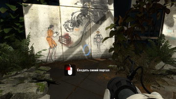 Portal 2. Старое испытание 02