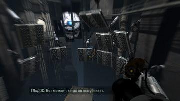 Portal 2. Часть, в которой он тебя убивает