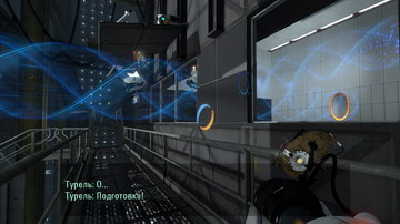 Portal 2. Концовка, часть 2