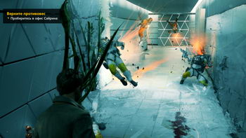 Quantum Break. Головной офис