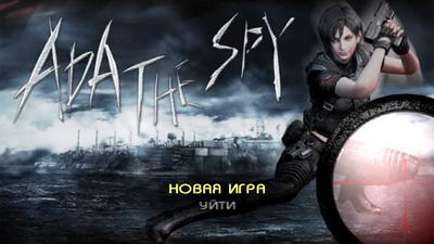 Resident Evil 4. Ada the Spy