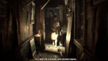 Главный дом. Видеозапись Мия