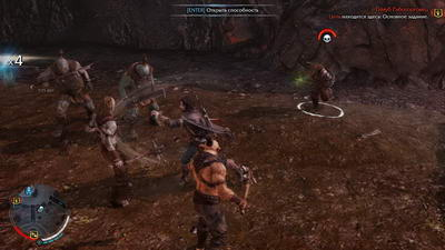 Shadow of Mordor. Глава 2