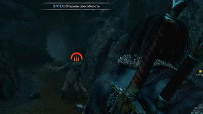 Shadow of Mordor. Миссия 7