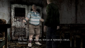 Silent Hill 2. Тюрьма Толука