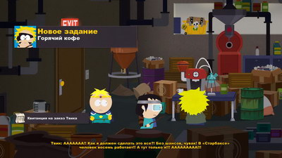 South Park: The Stick of Truth. Созови лучших