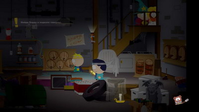 South Park: The Stick of Truth. Бард