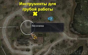 игровой автомат бандит купить