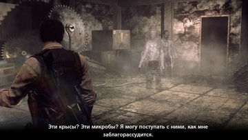 The Evil Within. 10 - Инструмент мастера