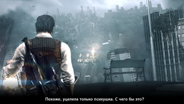 The Evil Within. 11 - Воссоединение