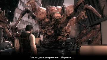 The Evil Within. 12 — Поездка