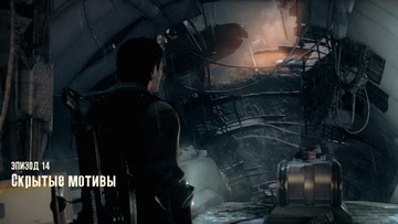 The Evil Within. 14 - Скрытые мотивы