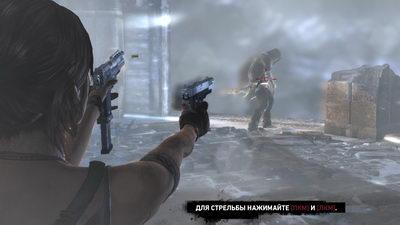 Tomb Raider (2013). Зиккурат