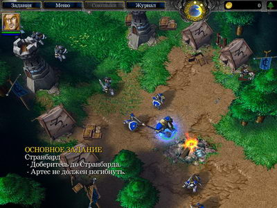 WarCraft 3. Оборона Странбарда