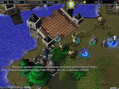 WarCraft 3. Пришествие чумы