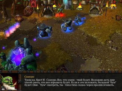 Скачать Карту Терамор Warcraft 3 - фото 7