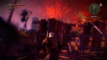 Witcher 2. Вечный бой
