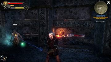 Witcher 2. Символ смерти