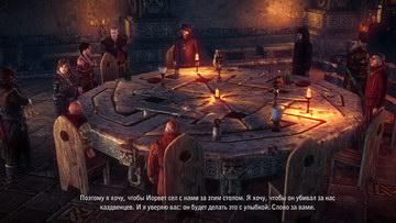 Witcher 2. Военный совет