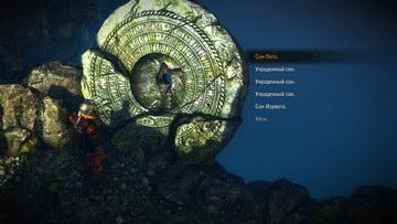 Witcher 2. В поисках магии