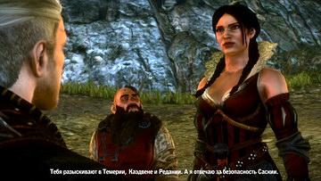Witcher 2. Прелюдия к войне: Аэдирн