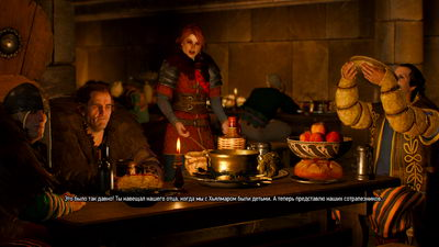 Witcher 3: Wild Hunt. Король умер