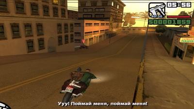GTA San Andreas. OG Loc
