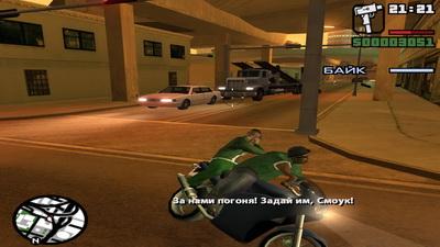 GTA San Andreas. Всего лишь бизнес