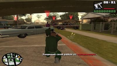 GTA San Andreas. Вечеринка